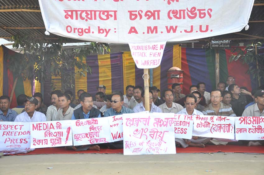 Manipur journalists under the banner of the All Manipur Working Journalists Union, staging a dharna on Oct 29. 2010-10-30 | by : IFP Photo