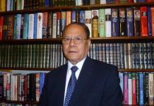 Dr Irengbam Mohendra Singh