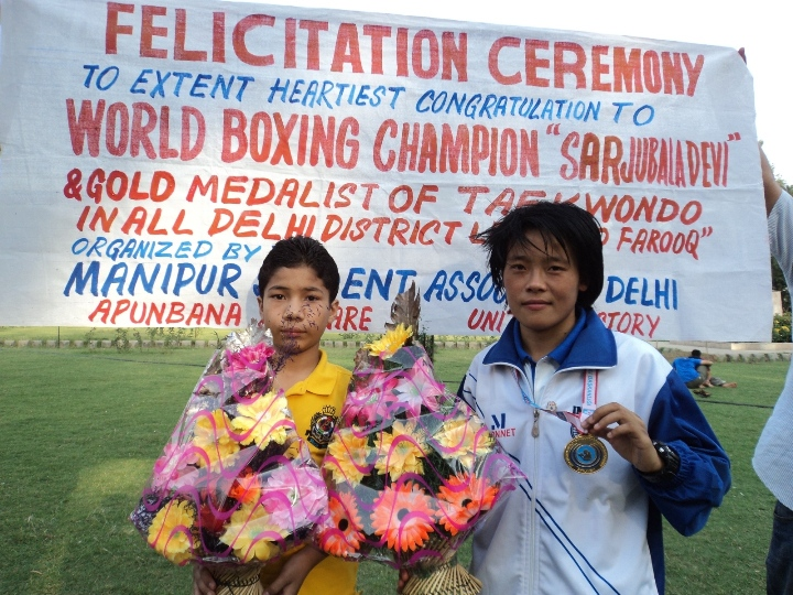 MSAD felicitation ceremony of Manipuri boxer Sarjubala Devi on May 1, 2011 at New Delhi - Photo 3.