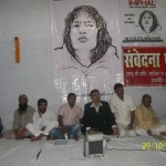 Kanpur –  Srinagar to Imphal Jan Karawan 3