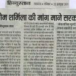 Lucknow –  Srinagar to Imphal Jan Karawan 4