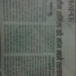 Lucknow –  Srinagar to Imphal Jan Karawan 5