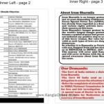 Save Sharmila Jan Karwan  – Pamphlet-jpg