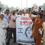 Save Sharmila jan Karvan in Aligarh on 20-10-2011 (2)