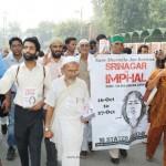 Save Sharmila jan Karvan in Aligarh on 20-10-2011 (3)