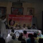 Varanasi  Srinagar to Imphal Jan Karawan 10