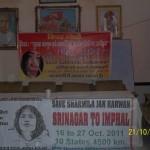 Varanasi  Srinagar to Imphal Jan Karawan 12