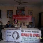 Varanasi  Srinagar to Imphal Jan Karawan 18