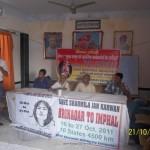 Varanasi  Srinagar to Imphal Jan Karawan 20