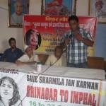 Varanasi  Srinagar to Imphal Jan Karawan 22