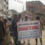 Varanasi  Srinagar to Imphal Jan Karawan 5