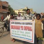 Varanasi  Srinagar to Imphal Jan Karawan 6