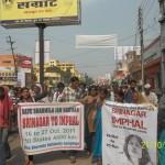 Varanasi  Srinagar to Imphal Jan Karawan 9
