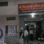 Srinagar to Imphal Save Sharmila Jan Karwan at Panipat