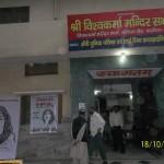 Save Sharmila Jan Karwan  – Panipat