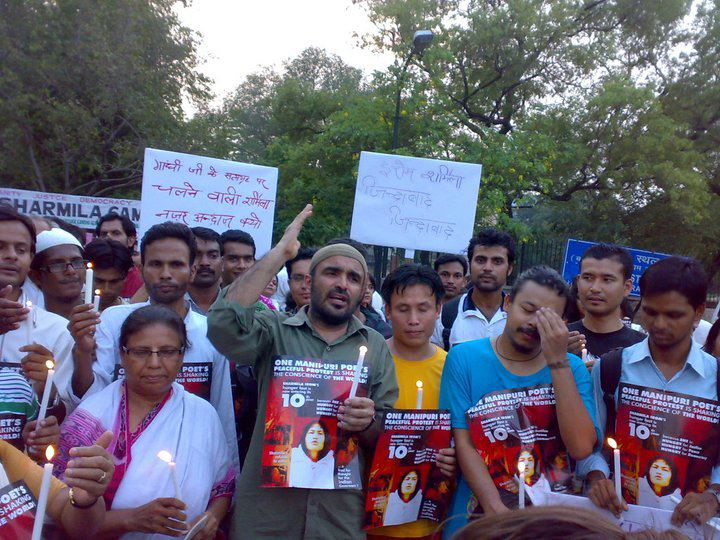 2011-12-01 One day solidarity fast on 10th December in support of Irom Sharmila