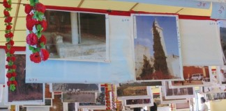 DBCMaram Makes a Trip to Holy Land David Jerusalem