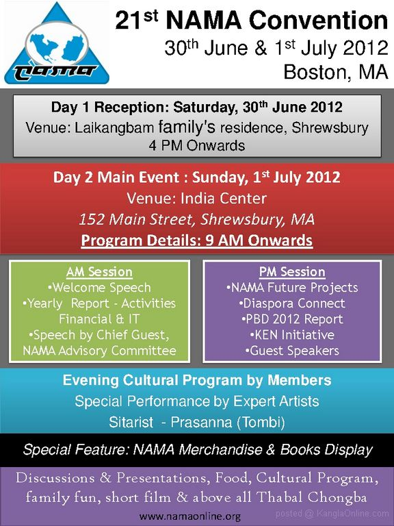 21st NAMA Convention at Boston Massachusetts - Program Details