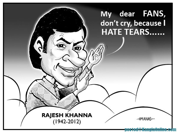 rajesh_khanna_orbituary_cartoon