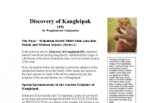 The Puya – Wakoklon Heelel Thilel Salai Ama-ilon Pukok and Modern Science (Series 2) Discovery of Kangleipak