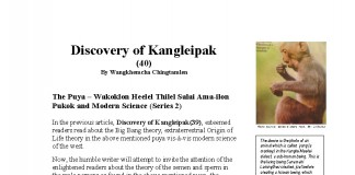 The Puya – Wakoklon Heelel Thilel Salai Ama-ilon Pukok and Modern Science (Series 2) Discovery of Kangleipak