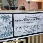 MAYA KAMATH MEMORIAL CARTOON COMPETITION EXHIBITION BANNER