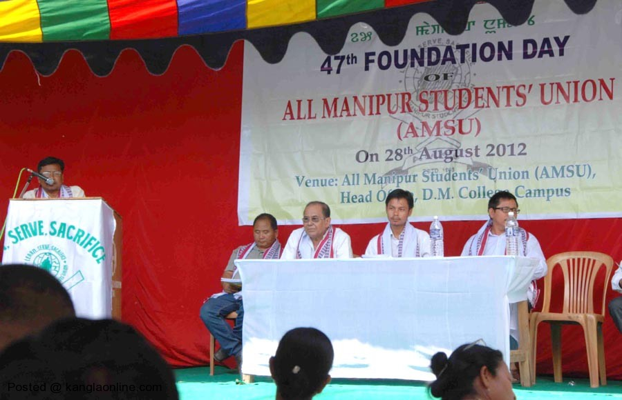 All Manipur Students' Union observed its 47th foundation day today at its headquarter.