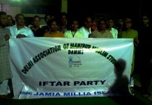Delhi Association of Manipur Muslim Students(DAMMS) IFTAR Party - 2012