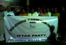 Delhi Association of Manipur Muslim Students(DAMMS) IFTAR Party - 2012