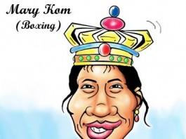 Mangte Chungneijang Mary Kom (MC Mary Kom)
