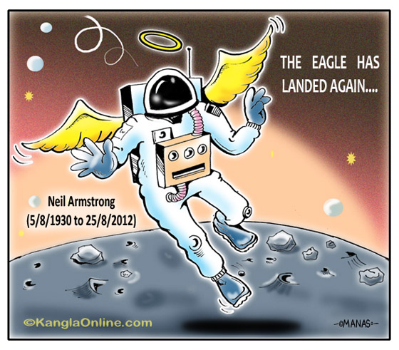 The Eagle Has Landed Quote: Eagle Has Landed Neil Armstrong