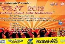 Department of Computer Science, Manipur University will be organizing an Information Technology Festival 2012, IT FEST 2012 from 26th to 28th September 2012.