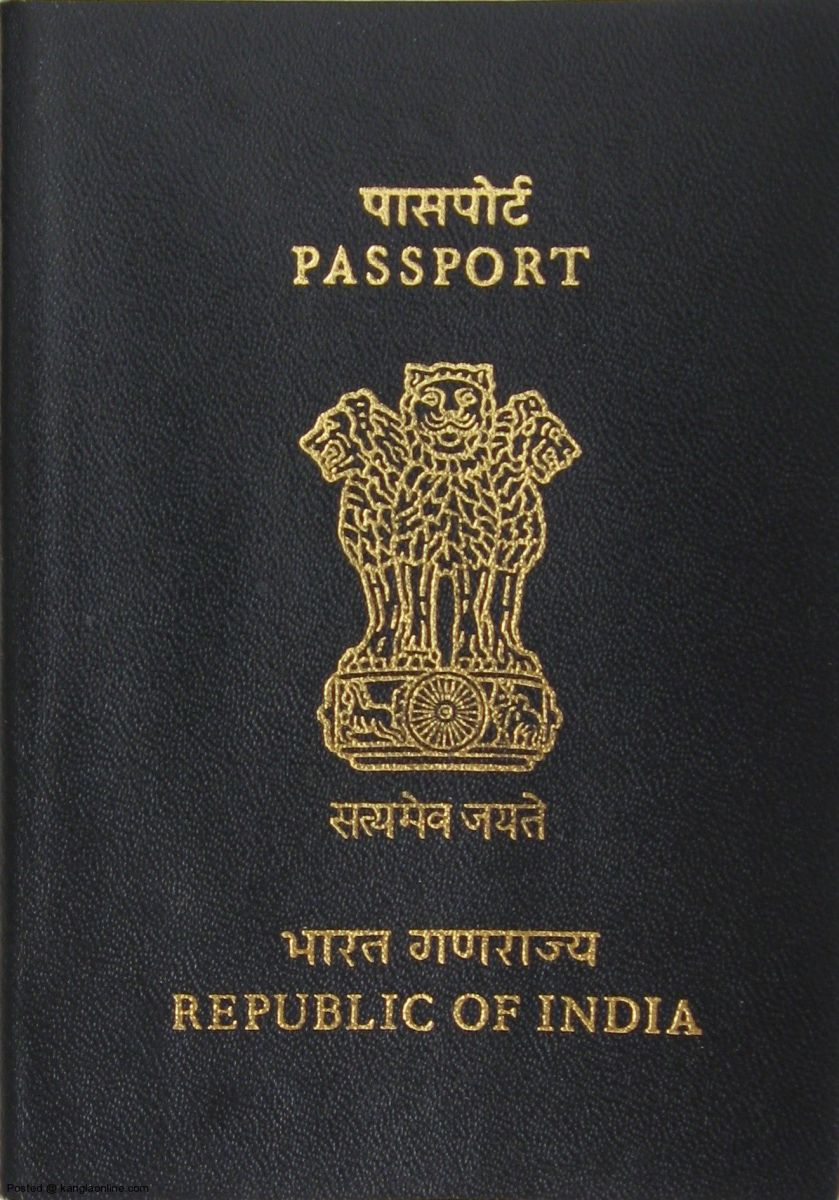 Front Cover of a typical Indian Passport