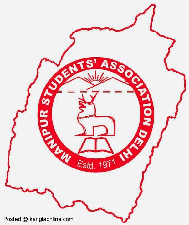 Manipur Students Association Delhi   Apunbana Yaiphare (Unity is Victory) Manipur Students' Association Delhi (Estd. 1971)