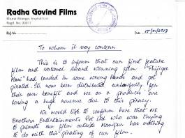 Radha_Govind_Films