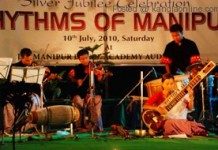 Musical Troupe 'Rhythms of Manipur' performance at the Singapore Flyer