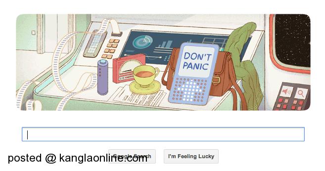 Douglas Adams - Googles latest doodle tribute on his 61st Birthday