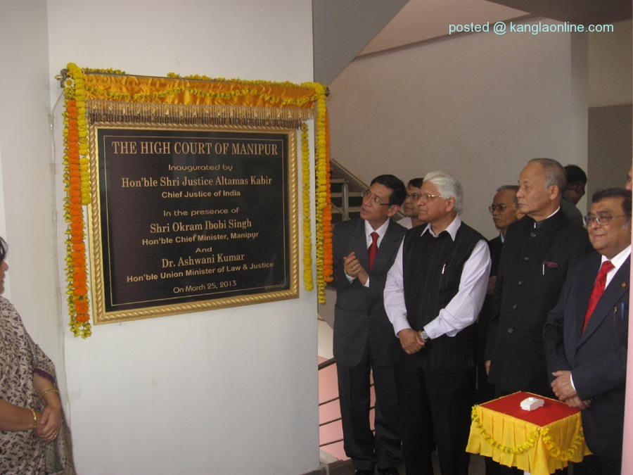 The inaugural of the High Court of Manipur on Monday.