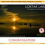 1st State Level Manipur Nature Photography Contest 2013 (MNPC 2013)
