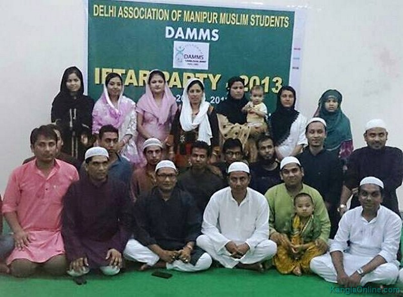 DAMMS - IFTAR PARTY 2013 - 2