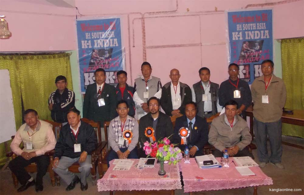 k1 seminar Imphal