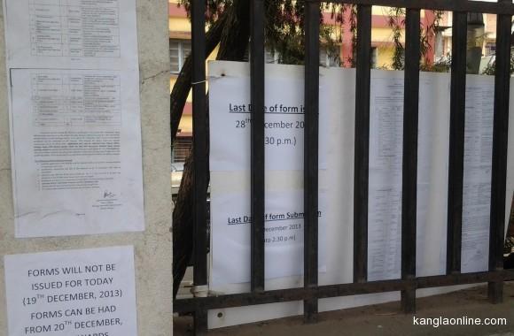 Notice Board of Manipur Secretariat Office !