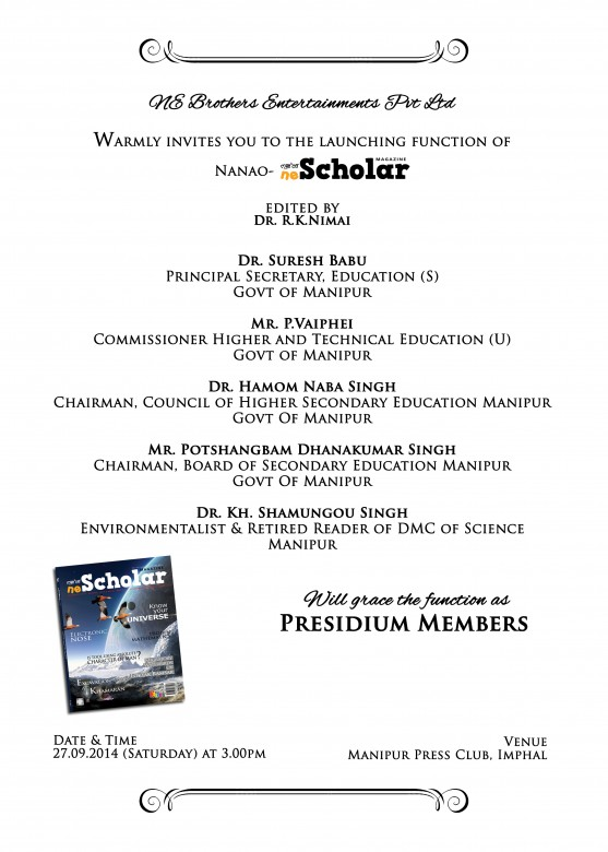 Announcement - Official launching of neScholar Magazine at Manipur Press Club (27 September)
