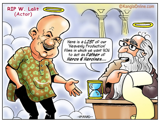 lalit tribute