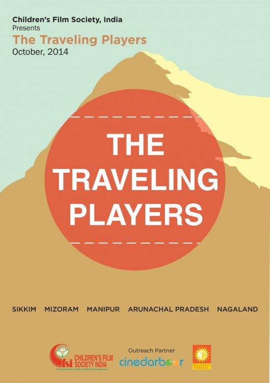 The-Traveling-Players-poster