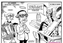 RK Laxman Tribute Cartoon by Manas Maisnam