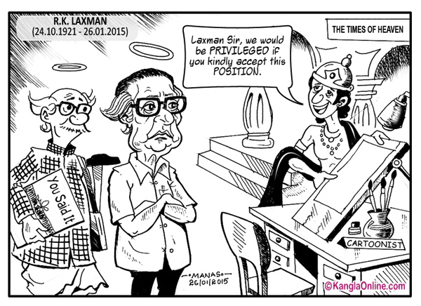 rk laxman tribute