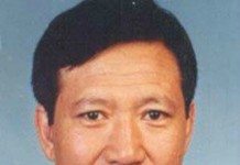 TR Zeliang Chielf Minister of Nagaland