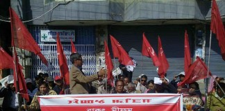 The CPI agitation against the use of the term 'immigrant' to refer to the people of NE by BJP.
