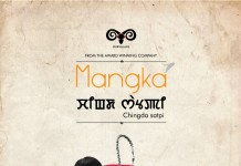 Meetei Folk artist Manka's Chingda satpi ready to launch